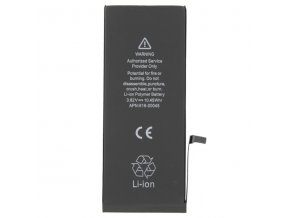 "Baterie pro Apple iPhone 6S Plus (5,5"") APN: 616-00045 - 2750 mAh (bulk) - HQ"
