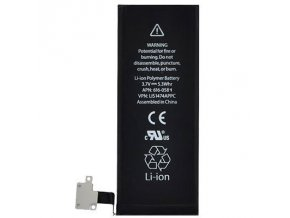 Baterie pro Apple iPhone 4S APN: 616-0581 - 1430 mAh (bulk) - HQ