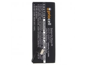 PrioCell Baterie pro Apple iPhone 5S APN: 616-0721 - 1400 mAh (bulk) - HQ