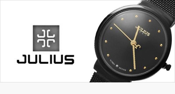 Julius - dámské atraktivní hodinky