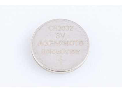 Batéria 3V CR2032 220mAh gombíková lítiová MAXELL