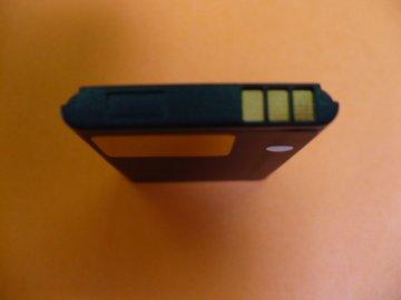 Baterie /akumulátor/ pro mobily WG 1, Sencor 001S, Aligator A360, CPA Halo 6
