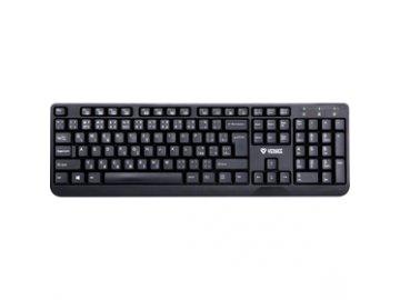 Multimediální klávesnice Yenkee YKB 1002CS USB