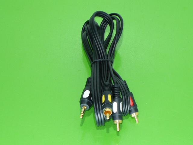 Propojovací kabel čtyřpoziční Jack 3,5/4C - 3x RCA Cinch /videokamera - TV/