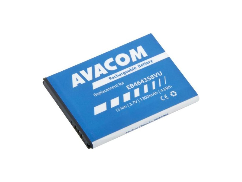 Baterie Avacom pro Samsung S6500 Galaxy mini 2 Li-Ion 3,7V 1300mAh (náhrada EB464358VU)