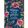 Mámou s Boží pomocí - Quin Sherrerová, Ruthanne Garlocková