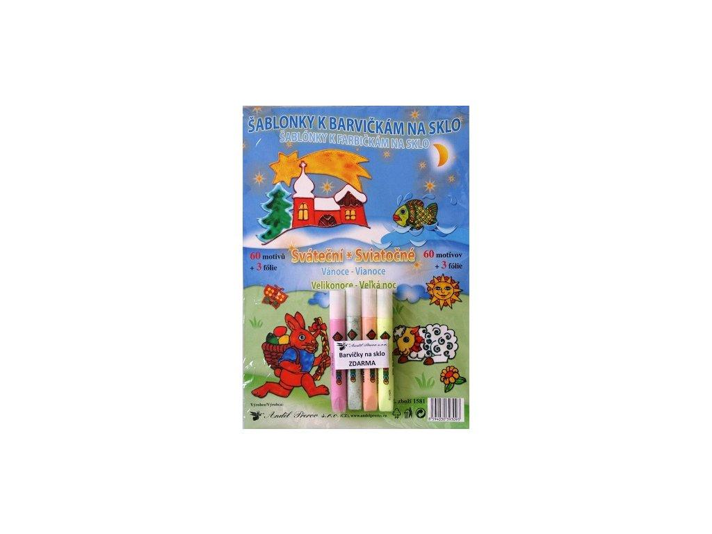 Šablony k malování sváteční 60 motivů+3 fólie (21 x 30 cm)