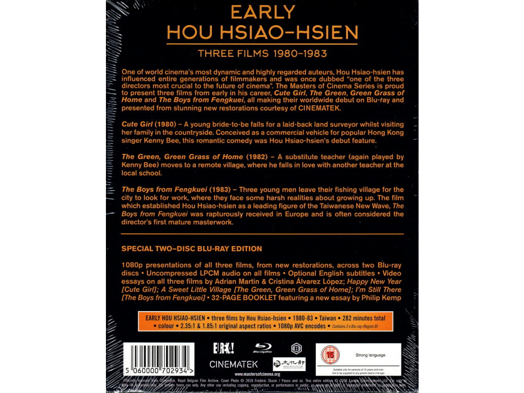 eureka masters of cinema blu ray list