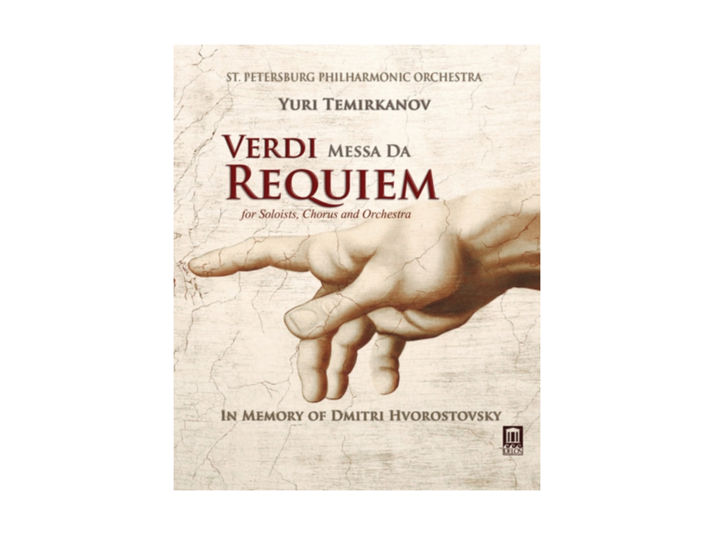VARIOUS ARTISTS - Verdi: Messa Da Requiem (Blu-ray + DVD)