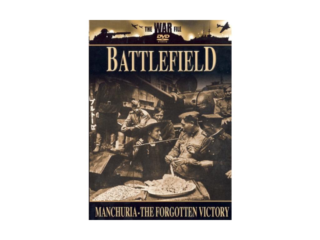 Battlefields - Manchuria DVD