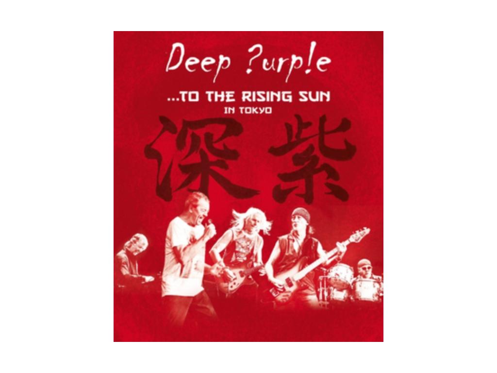 Deep Purple - ...To The Rising Sun (In Tokyo) [Region Free] (Blu-ray)