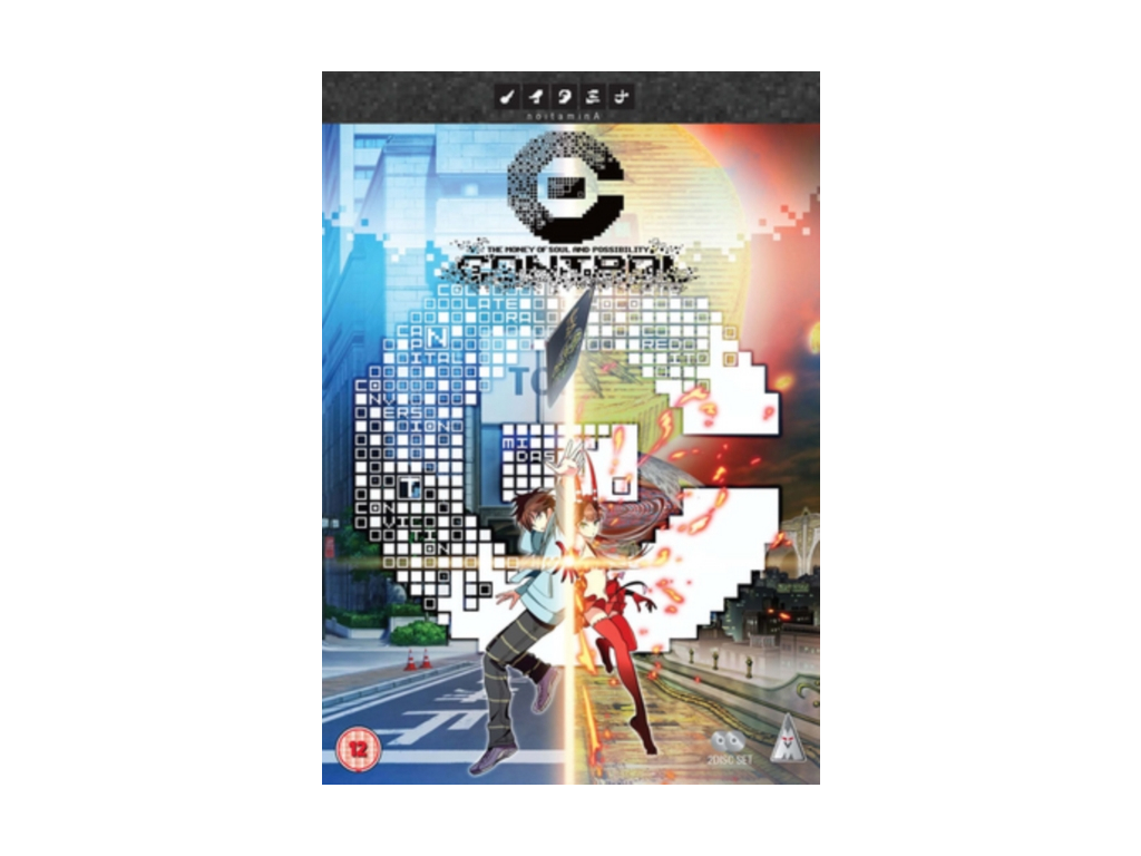 C For Control Collection