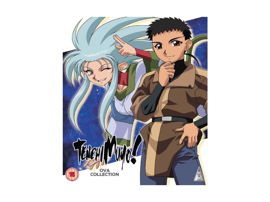 Tenchi Muyo OVA Collection BLU-RAY (Blu-ray)