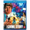 Crime Story (Blu-Ray)