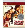 Drunken Master (1978) [Masters of Cinema] Dual Format (Blu-ray & DVD)