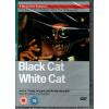 Black Cat  White Cat (1998) (DVD)
