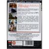 miranda director´s cut dvd