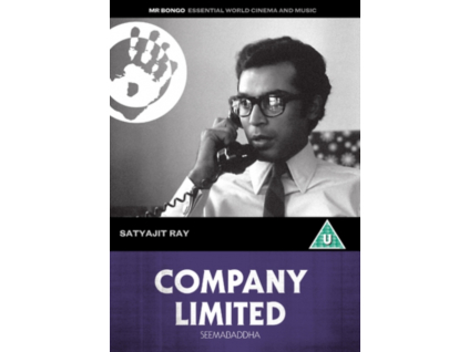 Company Limited (DVD)