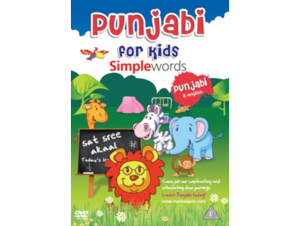Punjabi For Kids: Simple Words (DVD)