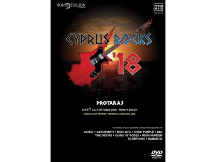 VARIOUS ARTISTS - Cyprus Rocks 18 (DVD)