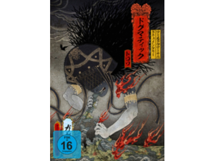 GAZETTE - World Tour16 Documentary Dogmatic Trois (DVD)