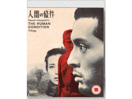 The Human Condition (Blu-ray)