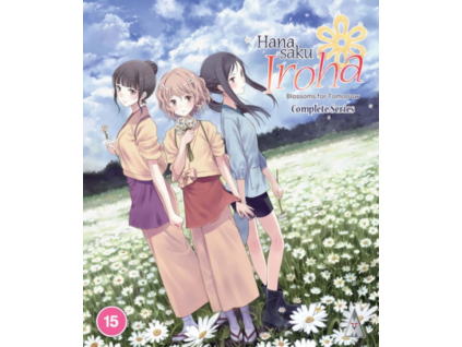 Hanasaku Iroha Collection (Blu-ray)