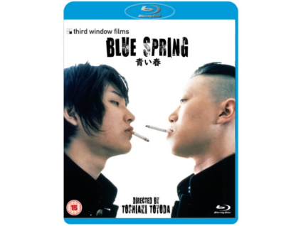 Blue Spring (Blu-ray)