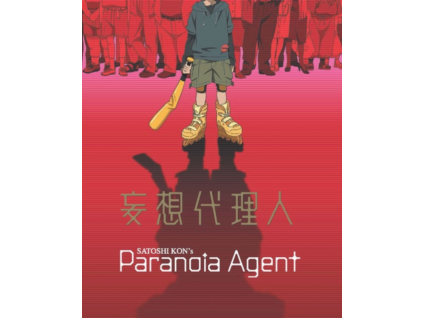 Paranoia Agent (Collectors Edition) (Blu-ray)