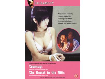 Tsumugi - The Secret In The Attic - Double Bill. (DVD)