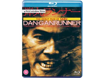 Dangan Runner (Blu-ray)