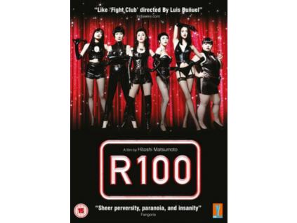 R100 DVD