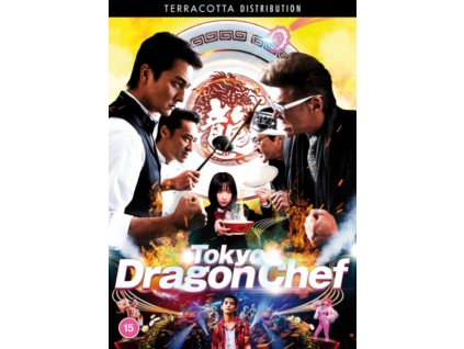 Tokyo Dragon Chef DVD