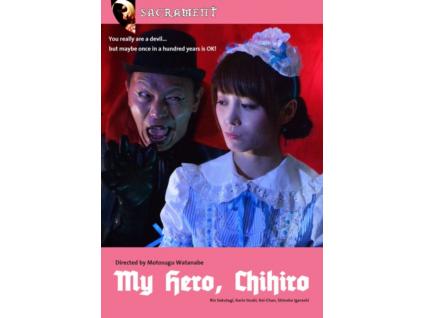 My Hero, Chihiro DVD