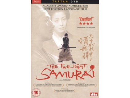 The Twilight Samurai DVD