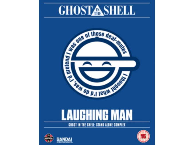 Ghost In The Shell: SAC - The Laughing Man (Blu-ray)