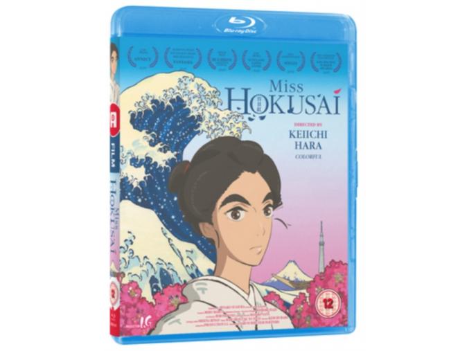 Miss Hokusai Standard [Blu-ray]
