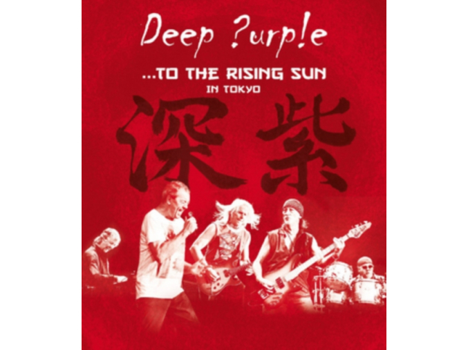 Deep Purple - ...To The Rising Sun (In Tokyo) [Blu-ray] [Region Free] (Blu-ray)