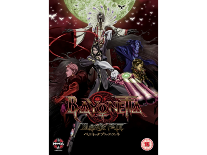 Bayonetta: Bloody Fate (Blu-ray)