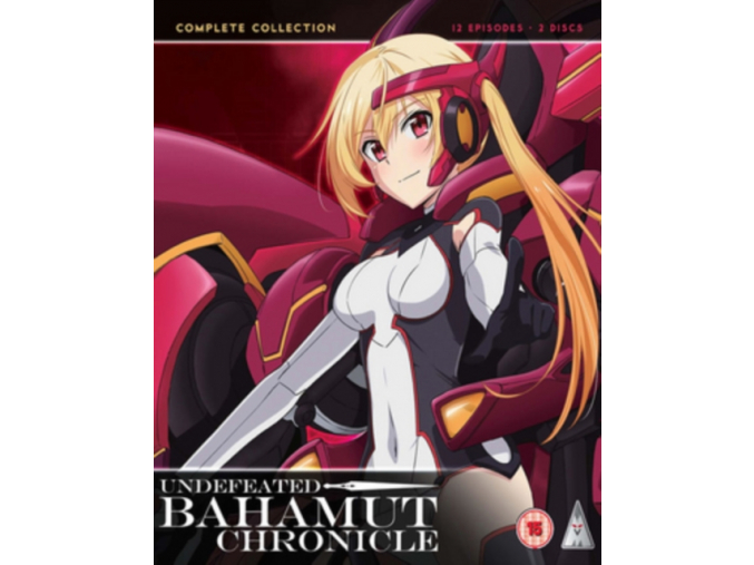 Undefeated Bahamut Chronicle Collection [Blu-ray] (Blu-ray)