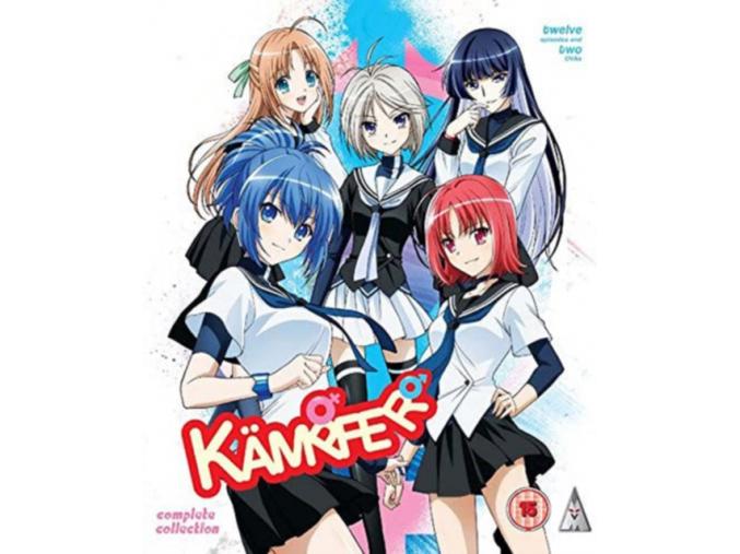 Kampfer Series & Ova [Blu-ray]