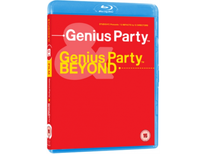 Genius Party / Beyond - Standard Blu-Ray (Blu-ray)