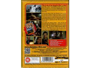 Contraband aka The Smugglar (DVD)
