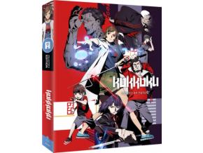 Kokkoku - Collector's Edition [Blu-ray]