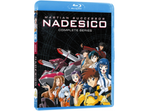 Martian Successor Nadesico Complete Series - Standard Edition [Dual Format]