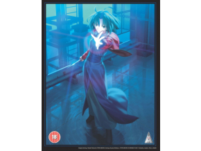 Garden Of Sinners Collector's Edition BLU-RAY