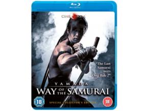 Yamada - Way Of The Samurai (Blu-Ray)