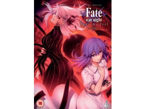 Fate Stay Night Heavens Feel: Lost Butterfly [DVD] [2019]