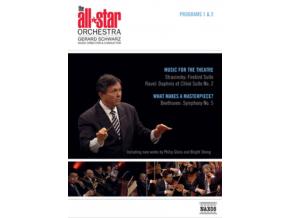 ALLSTAR ORSCHWARZ - Allstar Programs 1 2 (DVD)