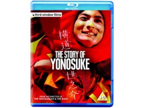 Story Of Yonosuke (Blu-ray)